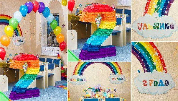 день рождения радуга - Поиск в Google