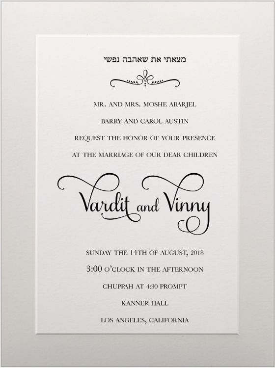 Sophisticated Pearl Border U2013 Wedding Invitation