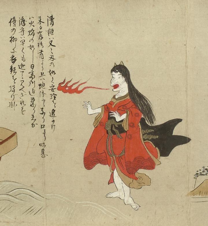 清姫;キヨヒメ,蛇体;ジャタイ,火焔;カエン