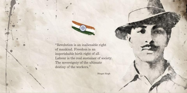 essay on bhagat singh pdf viewer