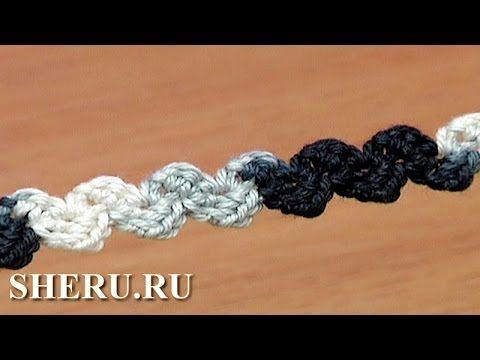 Easy To Crochet Cord Урок 36 Шнур связанный крючком - YouTube