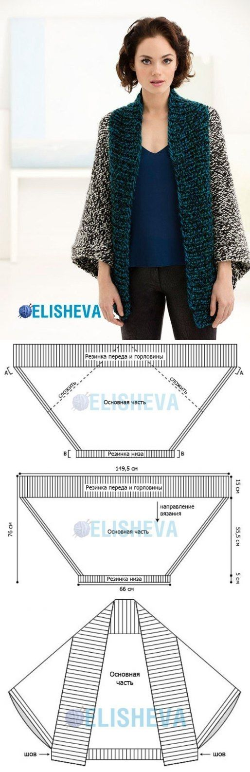 Shawl pattern