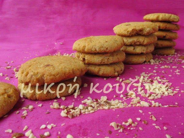 μικρή κουζίνα: Νηστίσιμα cookies αμυγδάλου