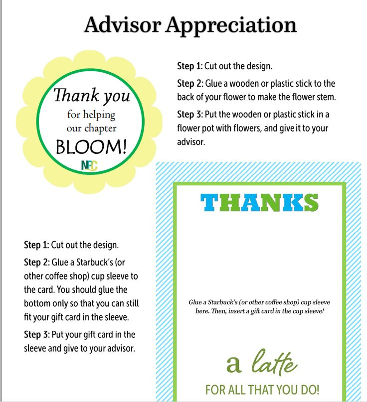 60 best Thanks Counselors! images on Pinterest First day of - volunteer thank you letter