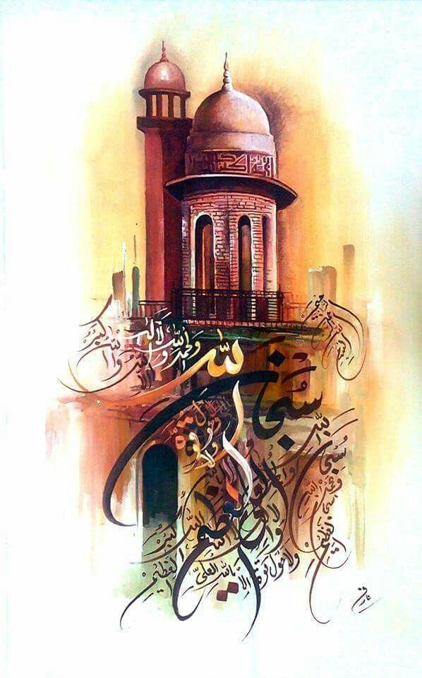DesertRose::: nice calligraphy