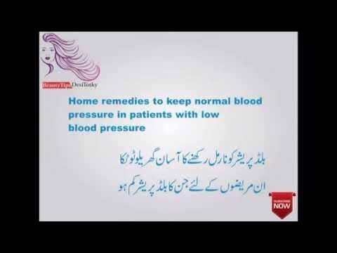 how to keep blood pressure normal -  CLICK HERE for the Blood Pressure treatment method #blood #pressure #bloodpressure blood pressure lowering herbs that lower blood pressure herbs to lower blood pressure how can i lower my blood pressure how do i lower my blood pressure how lower blood pressure how to lower blood pressure how to... - #BloodPressure