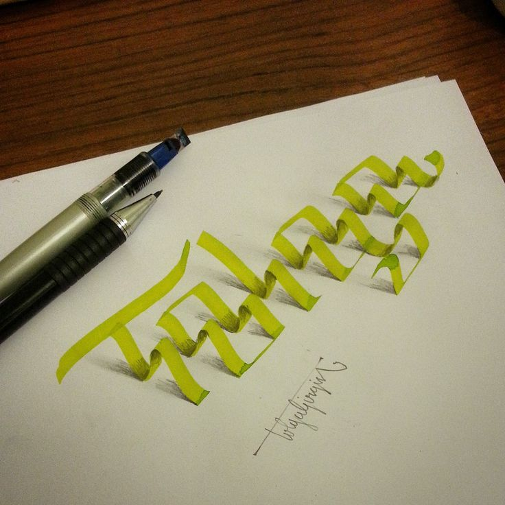 3d Lettering With Parallelpen Pencil By Tolga Girgin