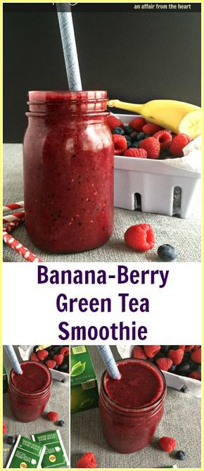 Banana Berry Green Tea Smoothie - An Affair from the Heart - This smoothie, with banana, blue, black and raspberries, blended with raw honey and green tea is full of vitamins, antioxidants and metabolism boosting ingredients that will have you ready to tackle your day!  #LiptonTeaTime #Sp @Lipton