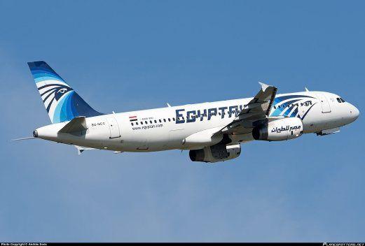 Pesawat EgyptAir dikesan terhempas di luar pesisir Greece   Pesawat penerbangan EgyptAir yang hilang daripada skrin radar dalam perjalanan Paris ke Kaherah hari ini dilaporkan terhempas di laut dekat sebuah pulau bahagian selatan Greek di Karpathos ketika berada dalam ruang udara Mesir.  TERKINI: Pesawat EgyptAir terhempas di luar pesisir Greece  Perkembangan itu diumumkan sumber jabatan penerbangan Greece kepada AFP.  Baca artikel sebelum:Pesawat EgyptAir MS804 dari Paris ke Kaherah hilang…