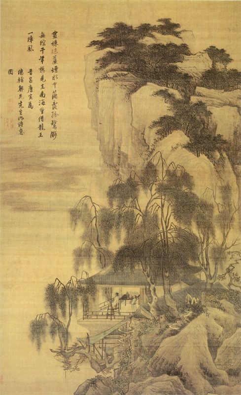 193 best paintings illustrations images on pinterest for Dynasty mural works