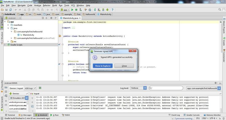 Export your app from Android Studio - TUTORIAL FREE