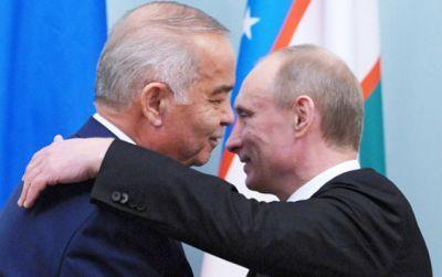 Rusiya prezidentiVladimir Putinözbək həmkarıİslam Kərimovun…