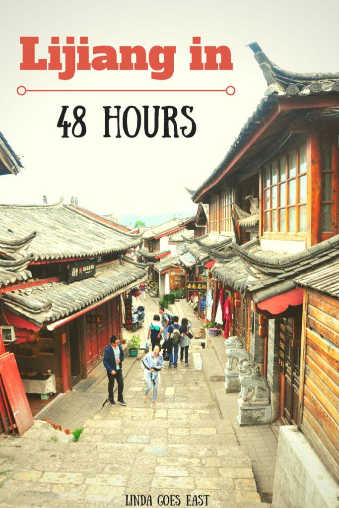 #Lijiang in 48 Hours, #丽江 #China