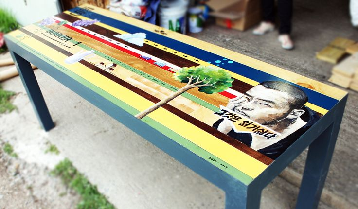 Table - By Artist Jahan.