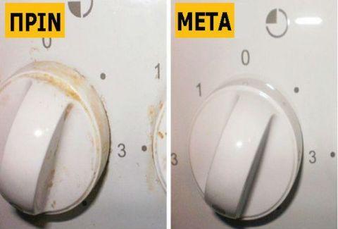 Σας λύνουν τα χέρια: 19+1 χρήσιμα κόλπα για το καθάρισμα, που θα κάνουν τη ζωή σας πιο εύκολη!