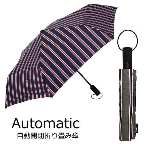 自動開閉・折り畳み雨傘(ストライプ柄)