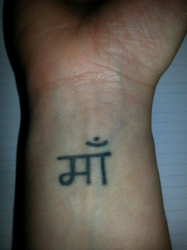 #tattoo #mom #mama #hindi #maa *in loving memory of my mother*