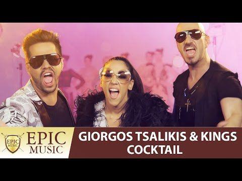 Τα πιο καινουρια Ελληνικα τραγουδια 2017 ( All New Greek Songs ) New Gre...