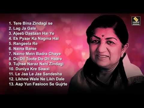 Tujhse naraj nahi zindagi !! Lata mangeshkar hits