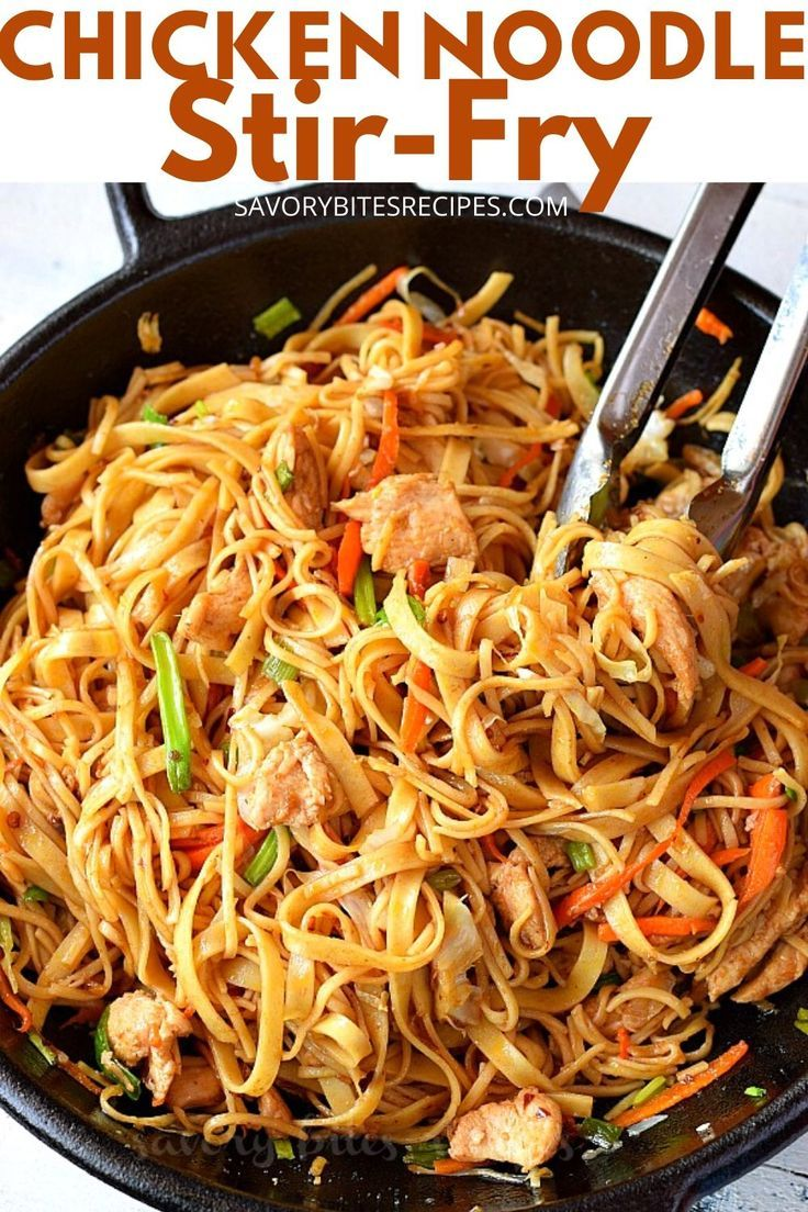 Make This Spicy Chicken Noodle Stir Fry Recipe Chicken Stir Fry With Noodles Chicken Noodle Recipes Takeout Food