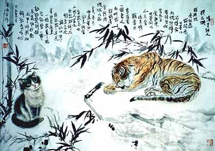 tiger china - Google Search