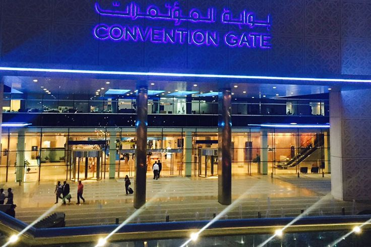 View from outside | Middle East Coverings #MEC2015