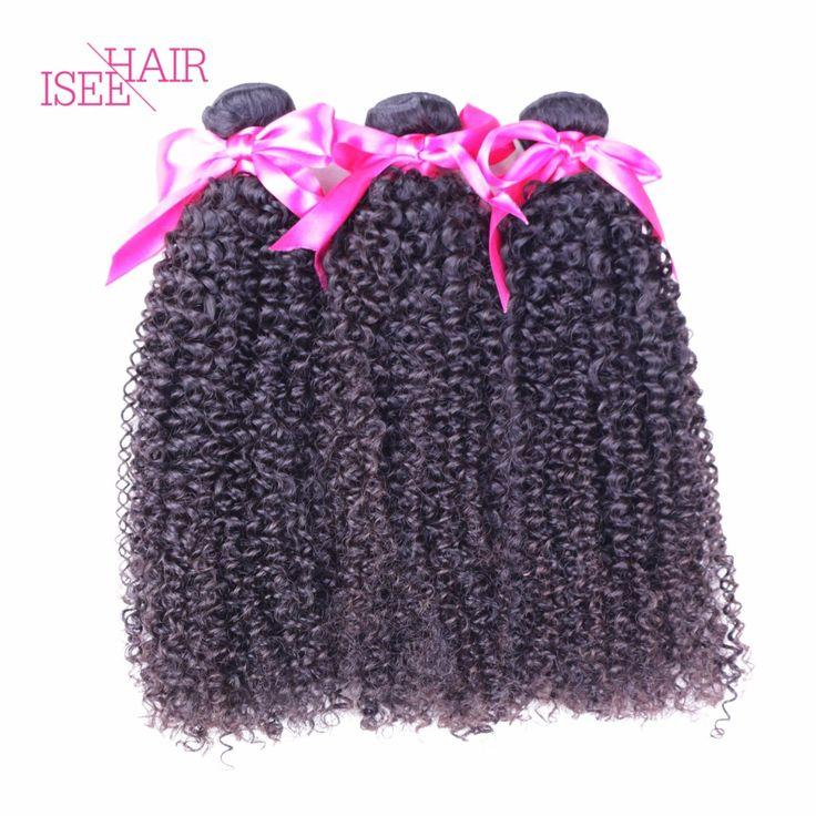 Unprocessed Brazilian Virgin Hair Brazilian Kinky Curly Virgin Hair Curly Closure Lace Base Closure With Bundles On Sale