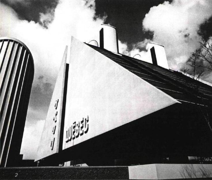 Quebec Pavilion from Expo 70  picture from an article in the Montreal Gazette by Irene Heywood and pictures by Ellefsen, Chicoutimi.