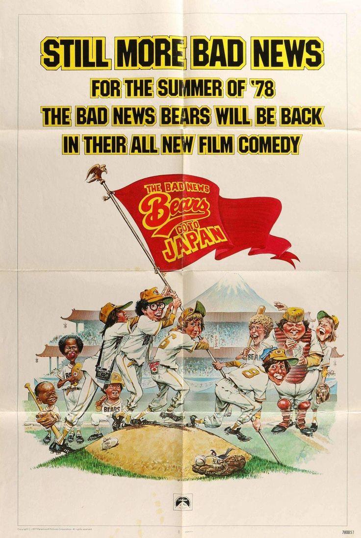 Bad News Bears Go to Japan (1978)