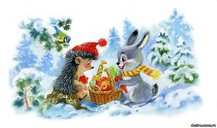Открытка с зайцем и ежиком, днем ангела татьяны