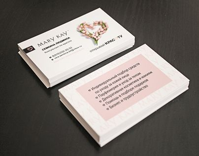 """Check out new work on my @Behance portfolio: """"Business cards • Визитки"""" http://on.be.net/1GDZvE7"""