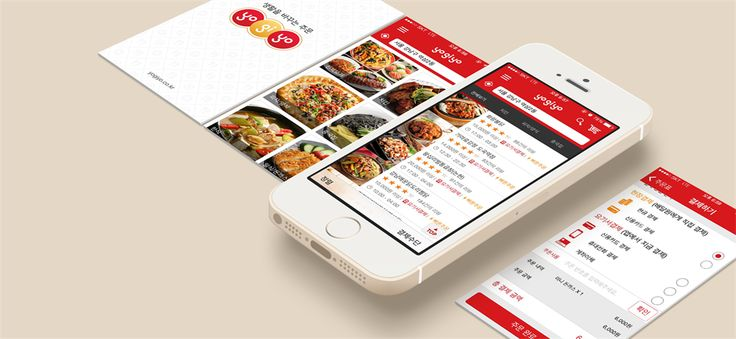 South Korean Food Delivery App 'Yogiyo' Launches 24 Hours Service | Koogle TV