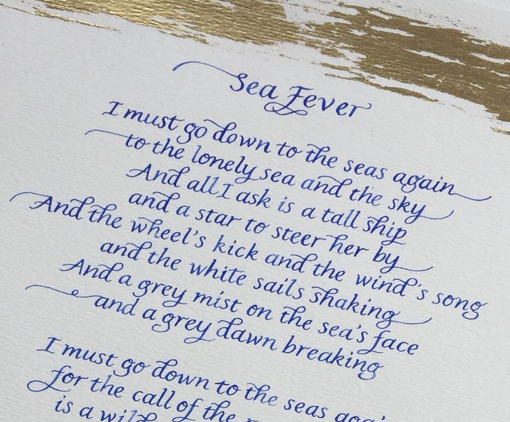 Beautiful calligraphy poem for a birthday gift- blue ink and gold leaf