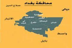 Urgent - 5 Civilians killed, wounded in Shaab area of Baghdad [11/24/2013] - http://www.iraqinews.com/iraq-war/urgent-civilians-killed-wounded-in-shaab-2013-11-24/ - Baghdad - Security