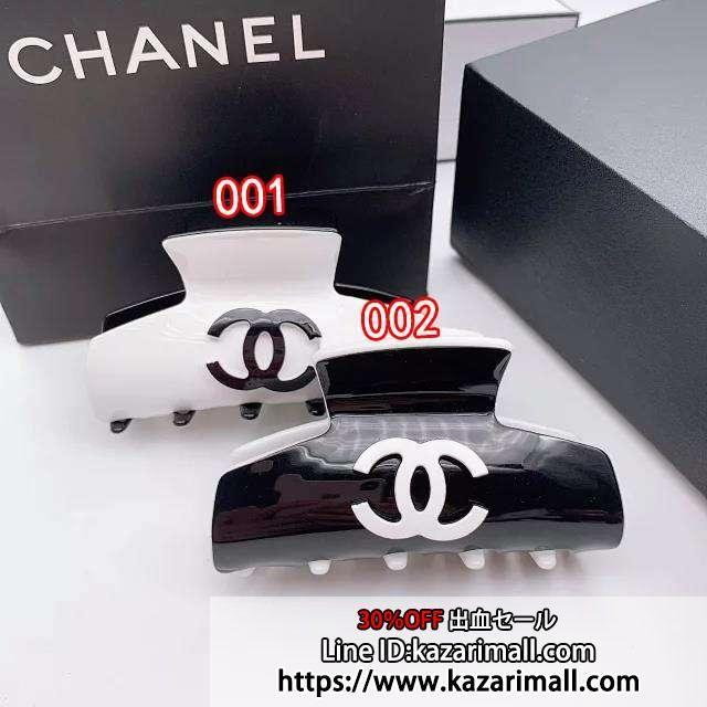 バンスクリップ シャネル Chanel ヘアピン スクエア型 お風呂用 髪をまとめ 2020 シャネル バンスクリップ バンス