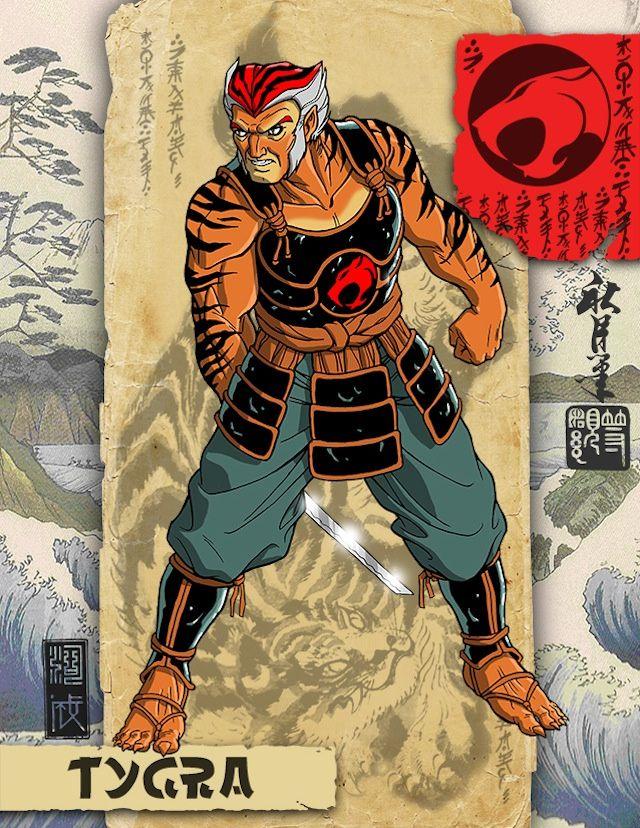 Samurai Tygra - Thundercats by Phil Postma