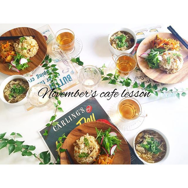 2016/11/13 15:01:45 yoko_beauty_food ・ 今月のカフェLessonは和食✨ 定番の和食メニューですが ワンプレートに盛り付けて カフェスタイルで楽しんでいただいてます😋 ・ 人気の和食レッスン ご予約受付中です🎵 詳しくはHPをご覧ください✨ ・ browndish 料理教室 cafe 和食 広尾  #japanesecuisine #washoku #lunch #healthyfood #yummy #lifeandthyme #thekitchn #gloobyfood #f52grams #thefeedfeed #onthetable #elleatable #food #foodporn #foodphotography #foodie #foodstyling #foodstagram #料理 #お料理教室 #スープ #和風 #ワンプレート #日本食 #エルアターブル #クッキングラム #デリスタグラマー #おうちごはん #おうちカフェ #美容  #美容