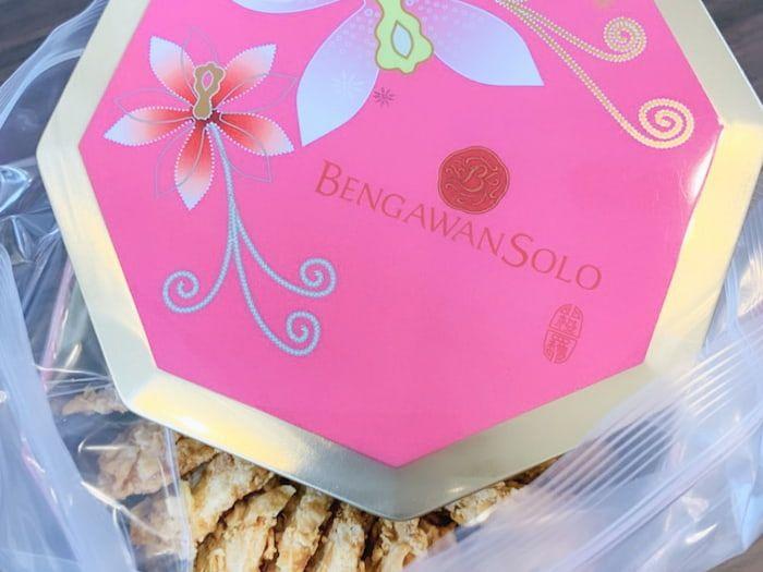 ブンガワンソロのクッキー缶--シンガポールおすすめお土産 | 土産, お ...