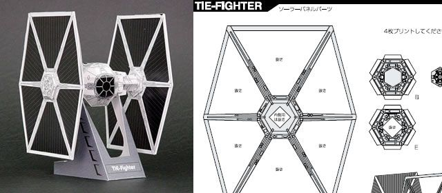 Star Wars TIE Fighter http://speckyboy.com/2011/04/08/40-amazing-papercraft-templates-for-the-geek-inside-you/