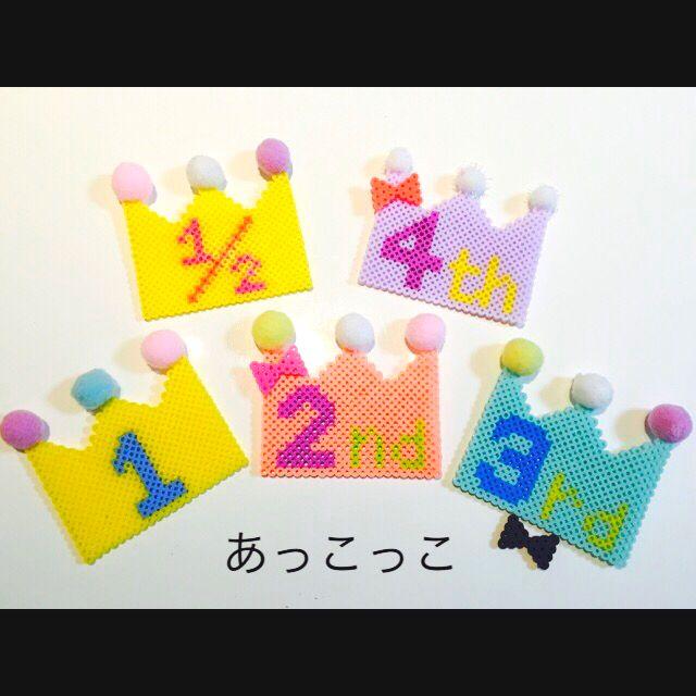 再販×6お誕生日ガーランド・バースデーガーランド✩プリンセスカラー①✩