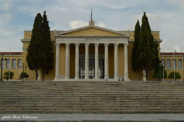 Travel in Clicks: Zappeion , Athens