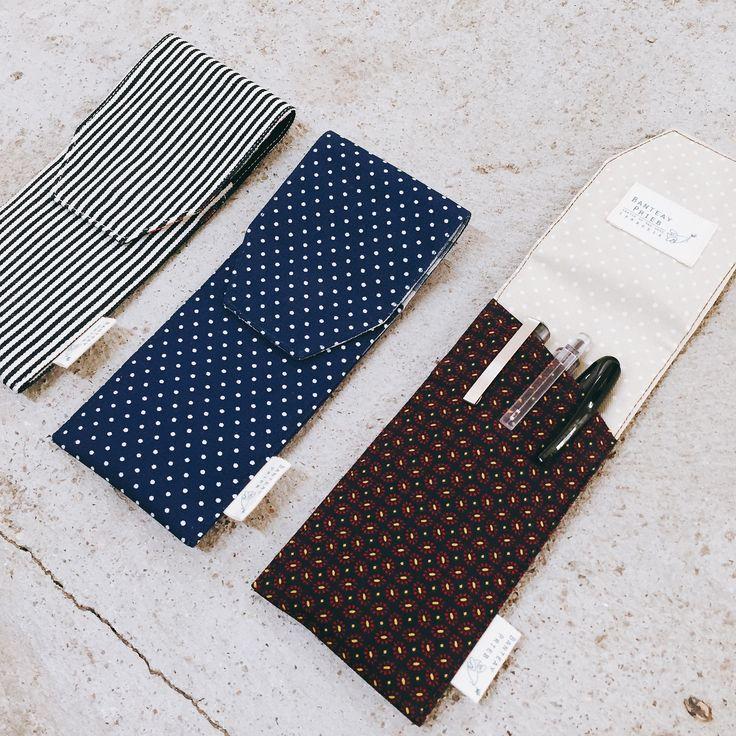 simple pencil case
