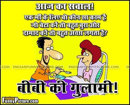 Best Funny Indian Wedding Memes Images On Pinterest Indian