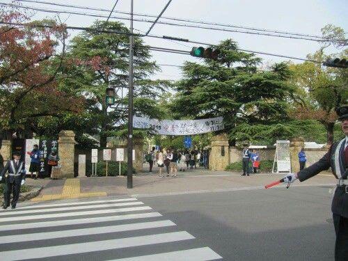 Kangaku festival