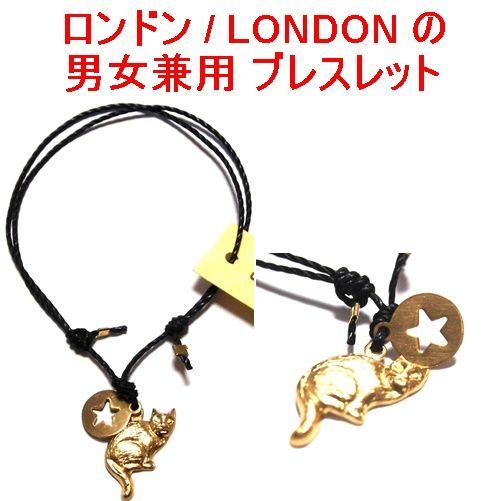 daniela sigurd jewelry ロンドン ゴールド メッキ 猫 ブレスレット Cat and black star bracelet スター ブレスレッド かわいいあくせさりー カワイイネコ 猫のアクセサリー ねこ 星 チャームブレスレッド かわいい ネコグッズ 海外 ブランド