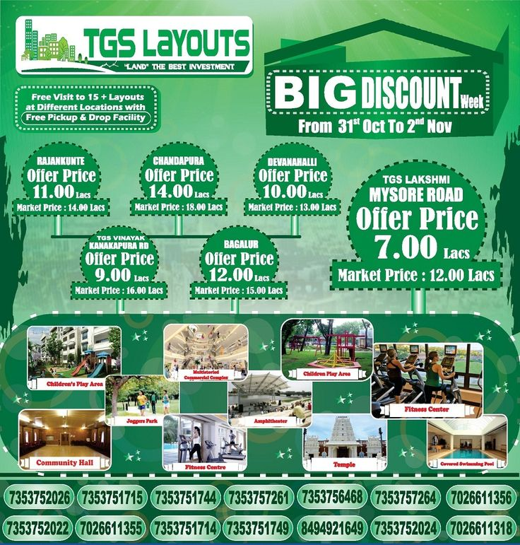 TGS Layouts one of the best Property Portal offering top Plots, Sites & Lands in an around Bangalore. TGS Layouts Big Discount Week Offer is going on. Visit & shortlist your Plot / Lands as per your requirement. #LandsinBangalore