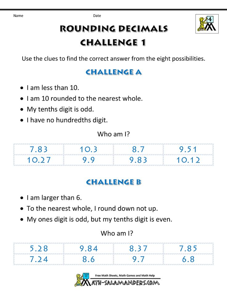 The  Best Rounding Decimals Worksheet Ideas On