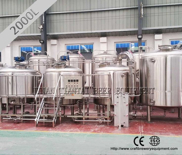 Best 25 Brewery Equipment For Sale Ideas On Pinterest
