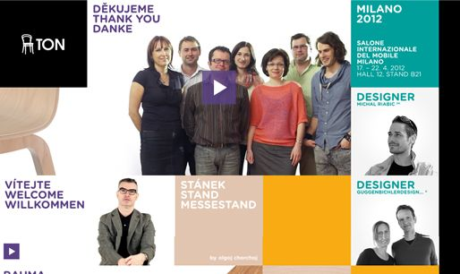 #ecommerce innovative example of ecommerce website