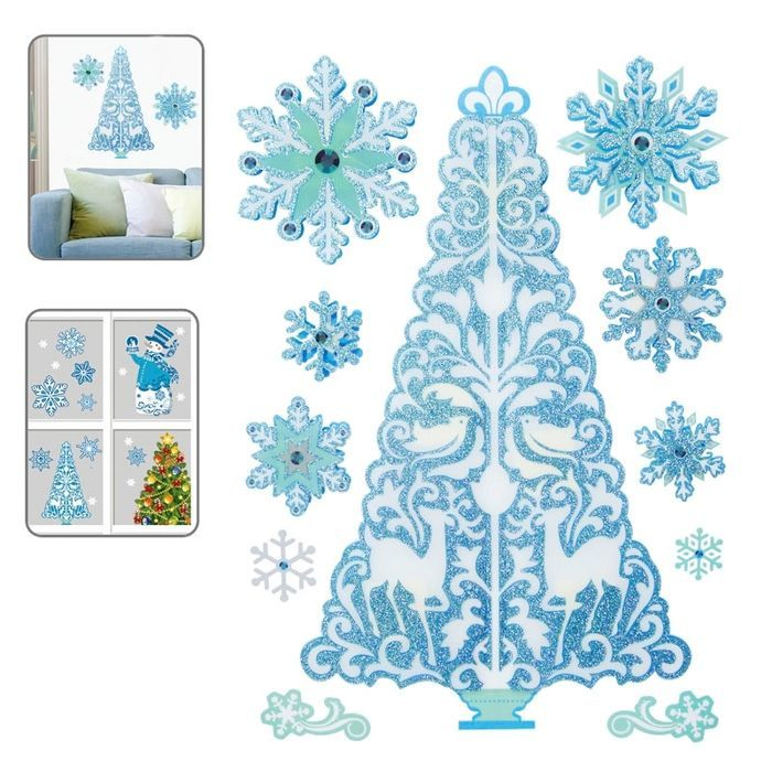 amazones gadgets L Christmas Series Snow and Christmas Tree Pattern Glitter Wall Stickers for Hom: Bid: 9,93€ Buynow Price 9,93€ Remaining…